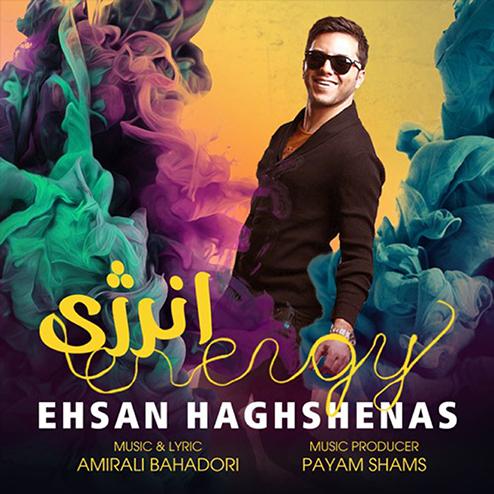 Ehsan.Haghshenas-Energy.www.Download.ir