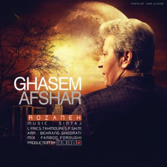Ghasem.Afshar-Rozaneh.www.Download.ir