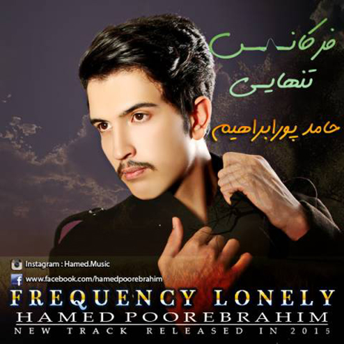 Hamed-Poorebrahim-Frequency-Lonely.www.Download.ir