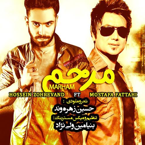 Hossein.Zohrevand-Marham(Ft.Mostafa.Fattah).www.Download.ir