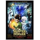 دانلود انیمیشن کارتونی Hunter × Hunter The Last Mission