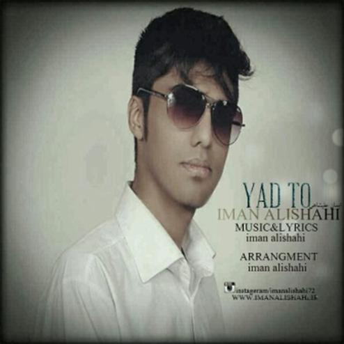 Iman-Alishahi-Yade-To.www.Download.ir