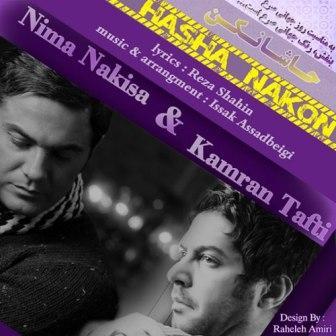 Kamran-Tafti-Nima-Nakisa-Hasha-Nakon.www.Download.ir