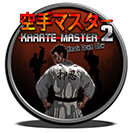 Karate.Master.2.Knock.Down.Blow.www.Download.ir