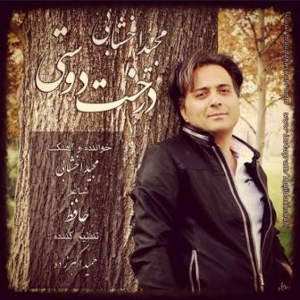 Majid-Akhshabi-Derakhte-Doosti.www.Download.ir