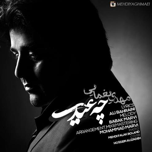 Mehdi.Yaghmaei-Che.Eydi.www.Download.ir
