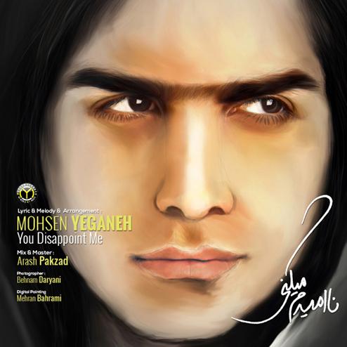 Mohsen.Yeganeh-Na.Omidam.Mikoni.www.Download.ir