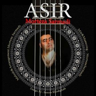 Morteza.Sarmadi-Asir.www.Download.ir