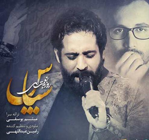 Roozbeh-Nematollahi-Sepas.www.Download.ir