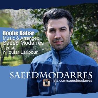 Saeed.Modarres-Roohe.Bahar.www.Download.ir