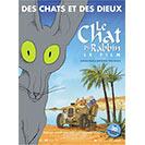 دانلود انیمیشن کارتونی گربه ربی