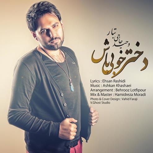 Vahid-Hajitabar-Dokhtare-Khobi-Bash.www.Download.ir