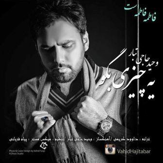 Vahid-Hajitabar-Ye-Chizi-Bego.www.Download.ir