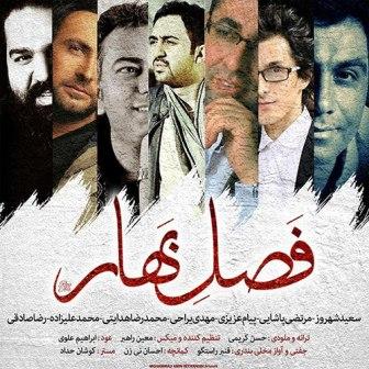 Various-Artists-Fasle-Bahaar.www.Download.ir