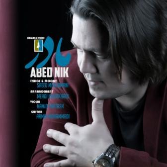 Abed.Nik-Madar.www.Download.ir