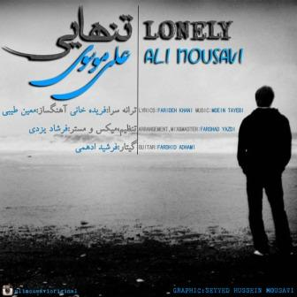 Ali-Mousavai-Lonely.www.Download.ir