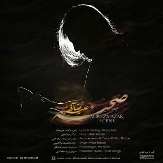Alireza-Azar-Sahneh.www.Download.ir