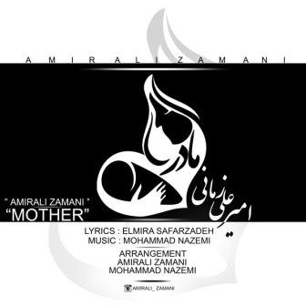 Amirali-Zamani-Madar.www.Download.ir