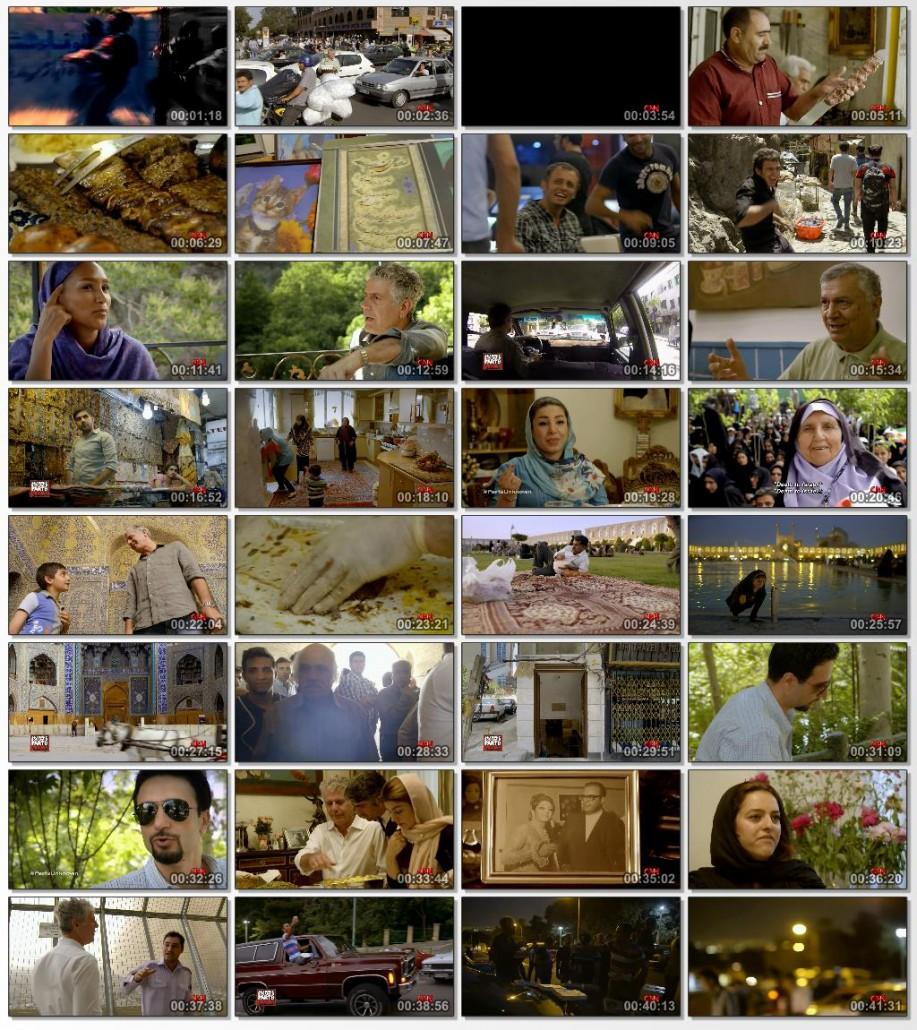 دانلود فیلم مستند Anthony Bourdain No Reservations Iran