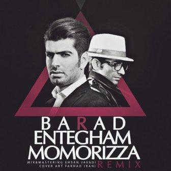 Barad-Entegham-(Remix).www.Download.ir