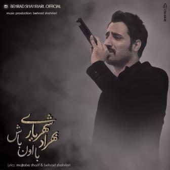Behrad-Shahriari-Ba-Oun-Bash.www.Download.ir