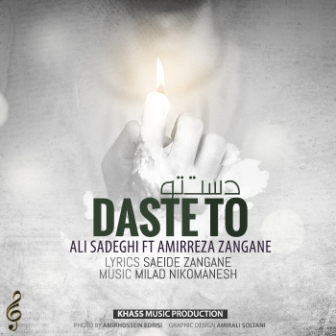 Daste-To.www.Download.ir
