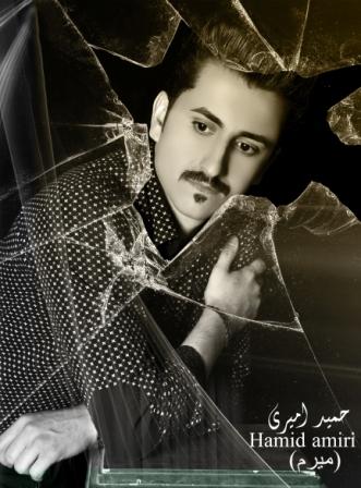 Hamid-Amiri-Miram.www.Download.ir