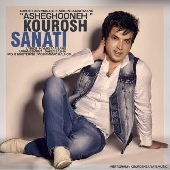 Kourosh.Sanati-Asheghoneh.www.Download.ir