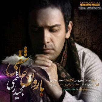 Majid-Rostami-Baroone-Asheghi.www.Download.ir