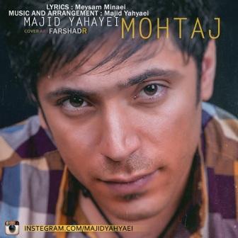 Majid-Yahyaei-Mohtaj.www.Download.ir