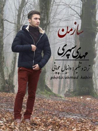 Mehdi.Sepehri-Saze.Man.www.Download.ir