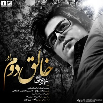 MohamadMehdi-Hamian.www.Download.ir