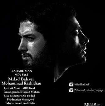 Mohammad-Rashidian&Milad-Nabaei-Bahare-Man.www.Download.ir