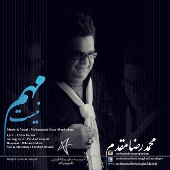 Mohammadreza-Moghaddam-Mohem-Nist.www.Download.ir