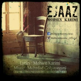 Mohsen-Karimi-EJaaz.www.Download.ir