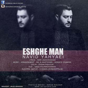 Navid.Yahyaei-Eshghe.Man.www.Download.ir