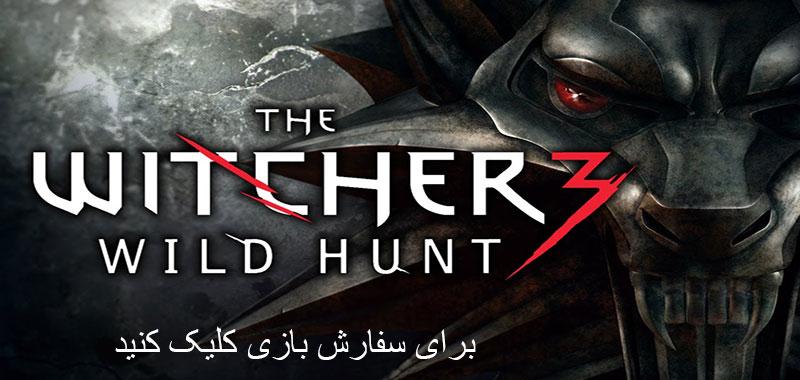 خرید بازی جدید The Witcher 3 Wild Hunt