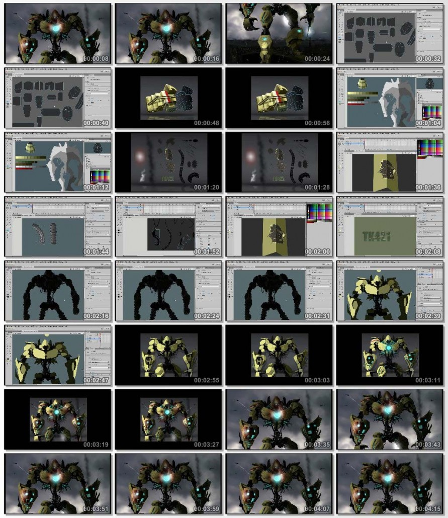 Udemy-Design.and.Illustrate.Giant.Robots.with.Adobe.Flash.www.Download.ir