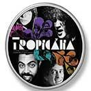 دانلود فیلم مستند Tropicália 2012