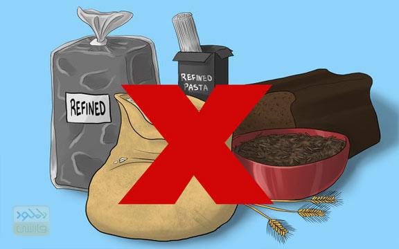 Switch out refined grains for whole grains ( جایگزین کردن غلات سبوس دار بجای غلات تصفیه شده )