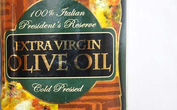 خرید روغن زیتون ( Purchase olive oil )