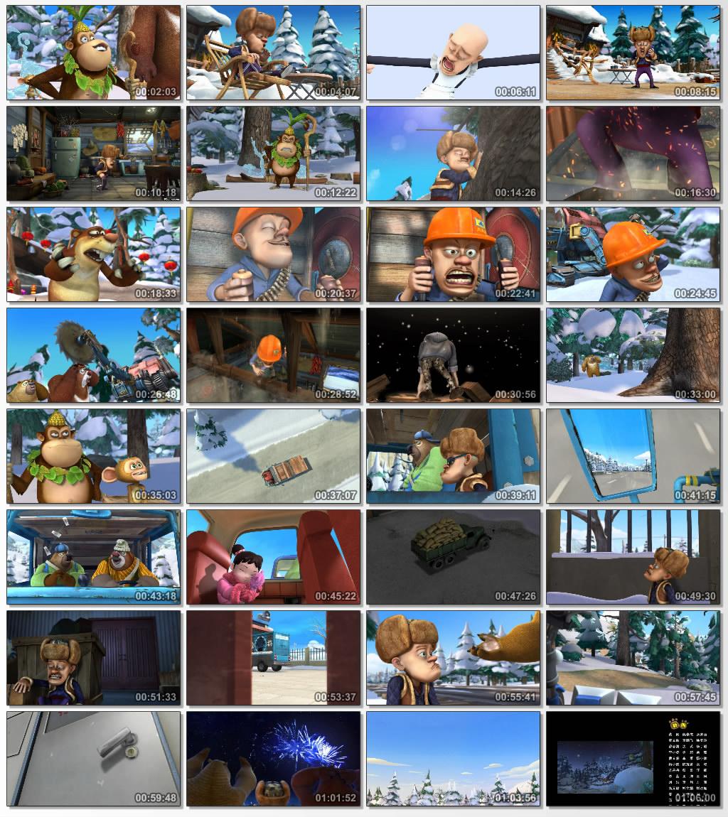 دانلود انیمیشن کارتونی Boonie Bears Homeward Journey 2013
