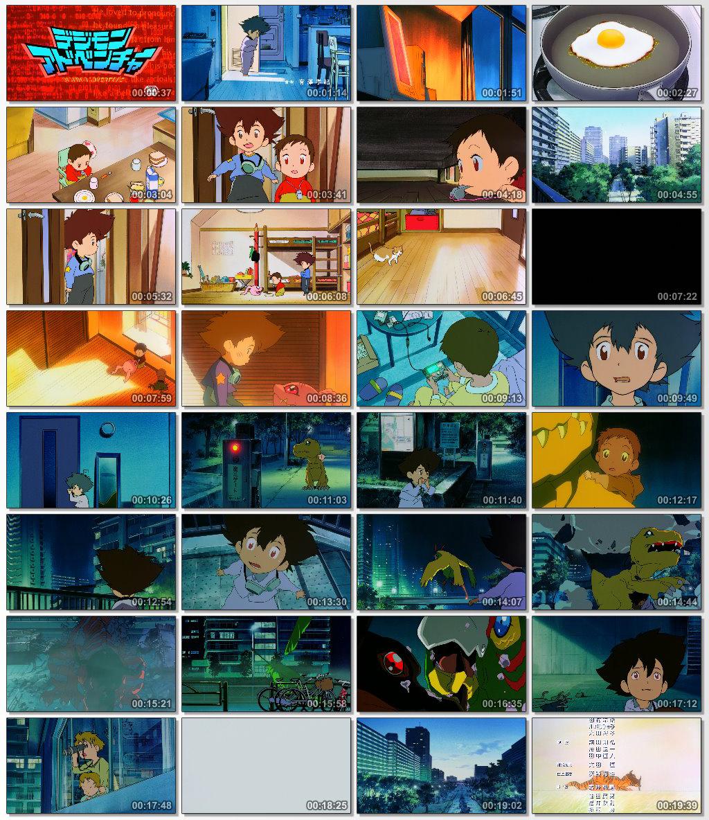دانلود انیمیشن کارتونی Digimon The Movie 2000