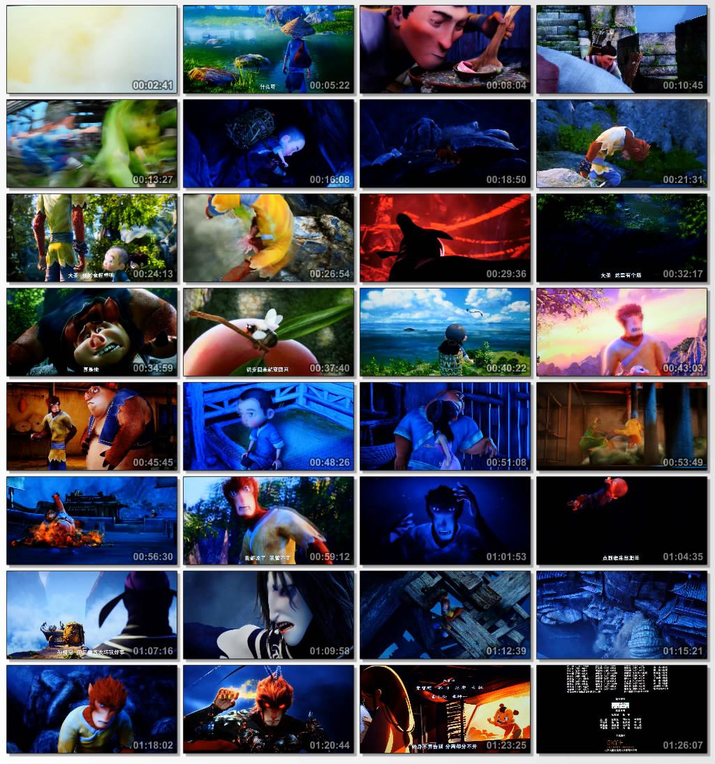 دانلود انیمیشن کارتونی Monkey King Hero Is Back 2015