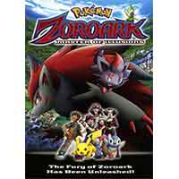 Pokemon-Zoroark-Master-of-Illusions-2010-Logo
