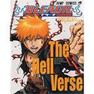 دانلود انیمیشن کارتونی Bleach the Movie Hell Verse 2010