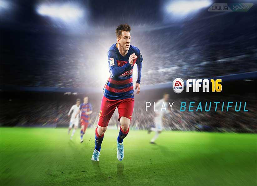 دانلود بازی کامپیوتر FIFA 16 بهمراه راهنمای نصب و اجرا