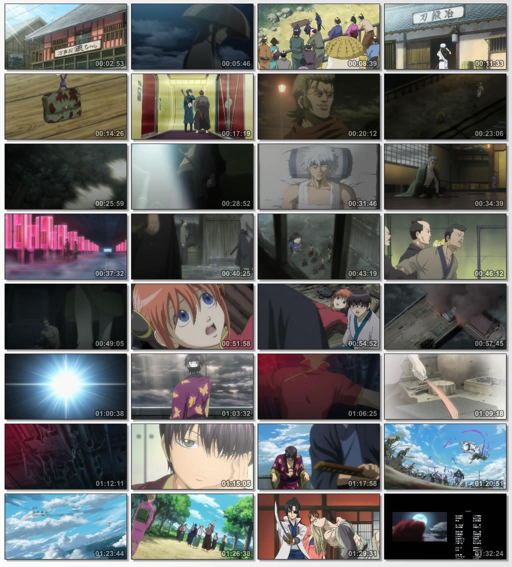 دانلود انیمیشن کارتونی Gintama The Movie 2010