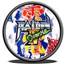 دانلود بازی کامپیوتر Raiden IV OverKill