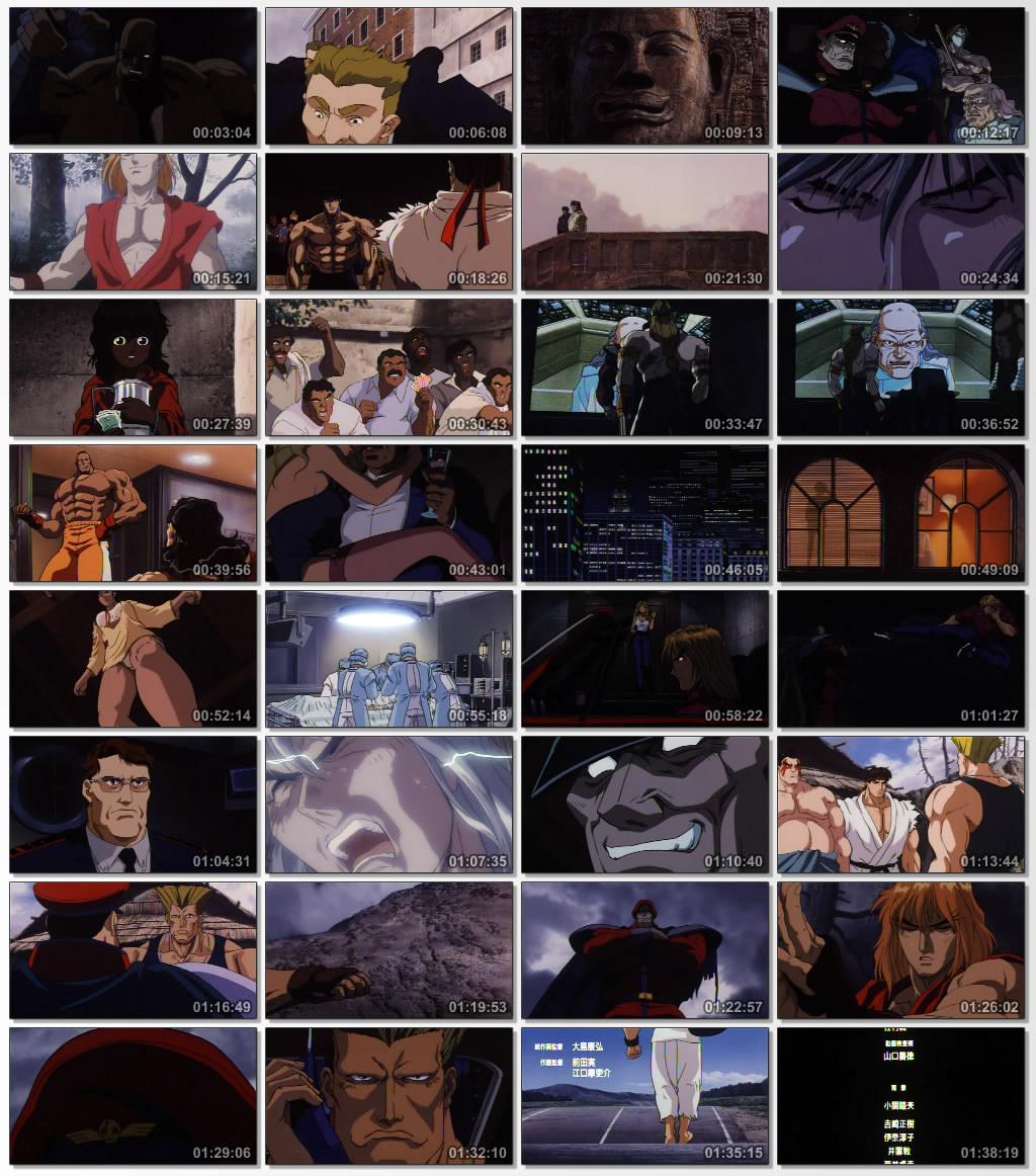 دانلود انیمیشن کارتونی Street Fighter II 1994